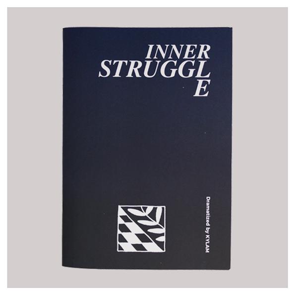 Inner Struggle, 2017